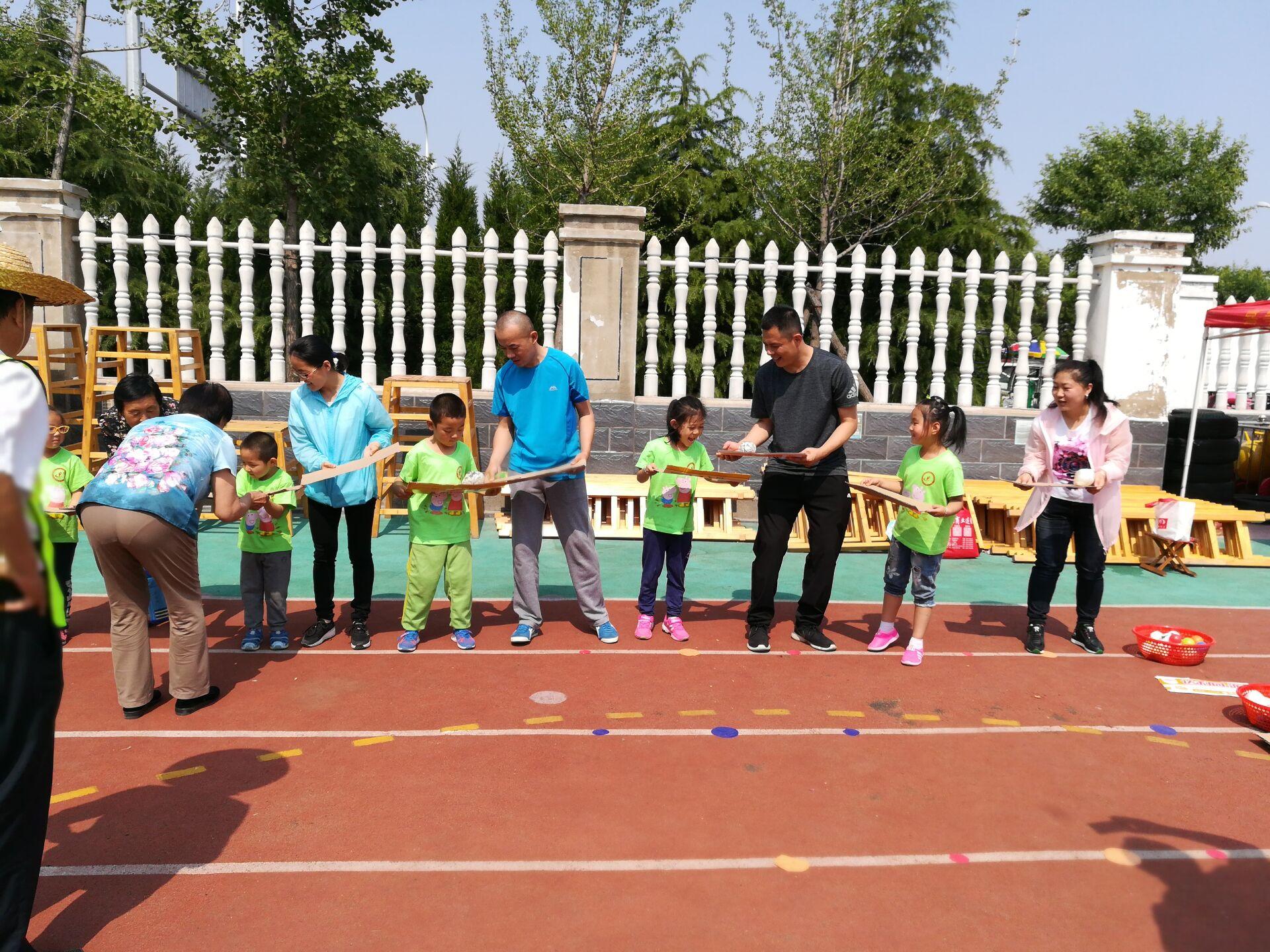 广饶县康居幼儿园|小三班|班级相册